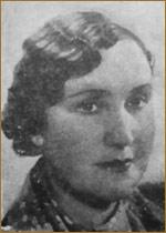 Нина Фуговская