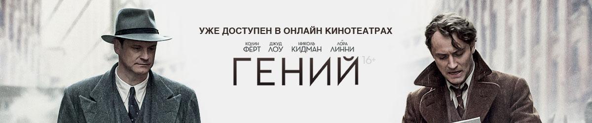 «Фильм 14+ Смотреть Онлайн 2015 В Хорошем Качестве» / 2010