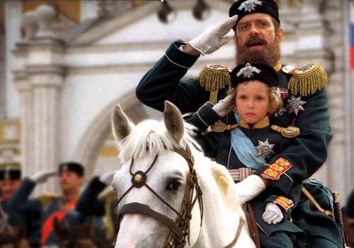 Siberian tsiryulnik (1998)