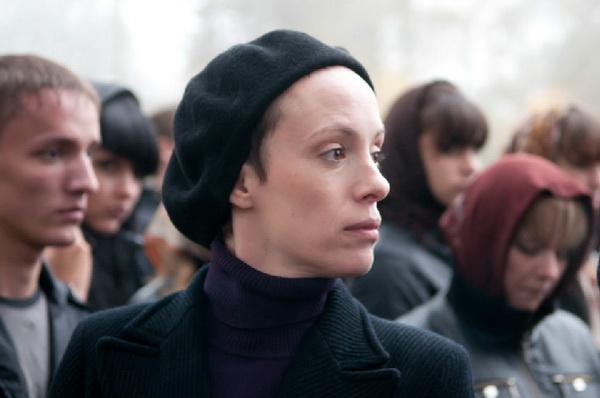 Daughter (2012)