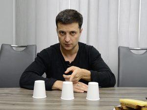 Владимир Зеленский показал фокус про закрытие сериала «Сваты»
