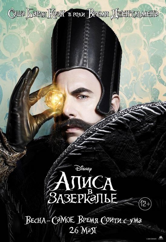 Лучшие русские фильмы 2016, 2017, смотреть русское кино онлайн
